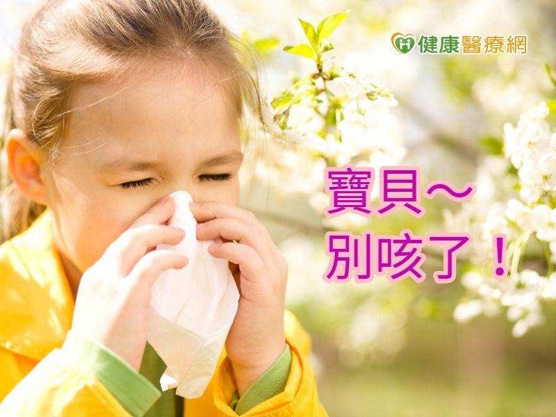 咳嗽两周当心百日咳 施打疫苗是最佳防护