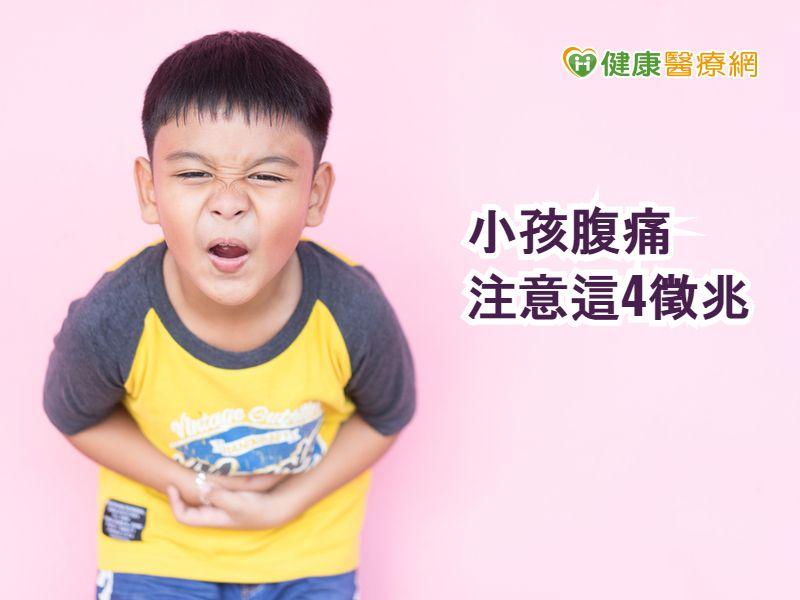 6岁小弟胆囊囊肿 儿童腹痛注意四大警讯