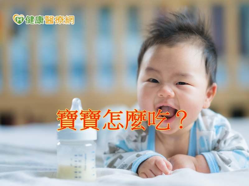 气温多变化 帮助宝宝吃出保护力
