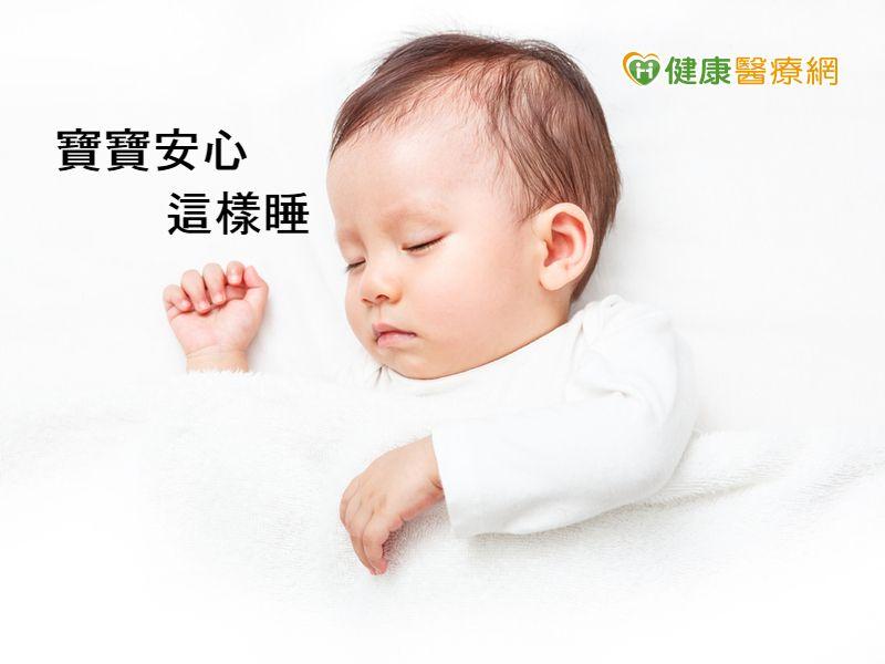 分床睡避免宝宝猝死 医:无烟环境也重要