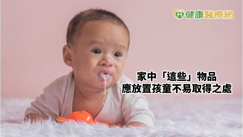 1岁童误吞水晶球险丧命! 家中这些物品也都超危险